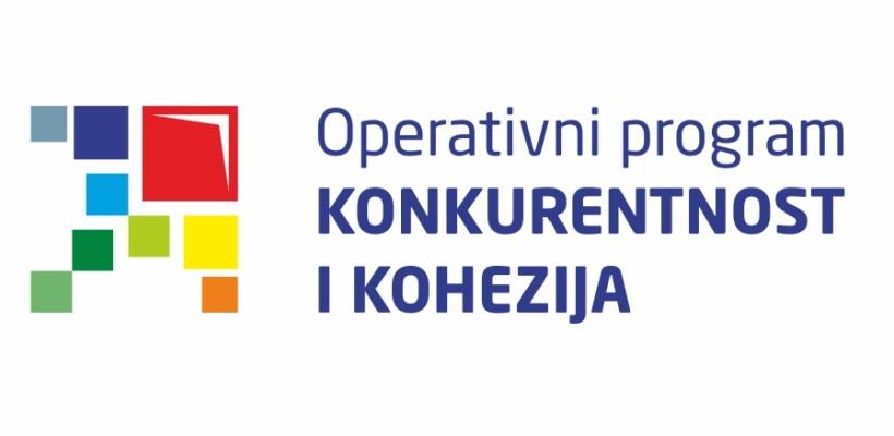 Izmjena – indikativni godišnji plan objave natječaja u okviru OP Konkurentnost i kohezija za 2017. godinu
