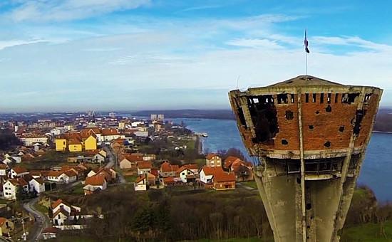 Razvoj poduzetništva u Gradu Vukovaru